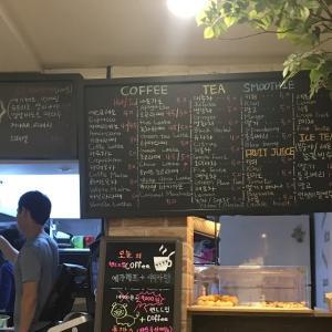 韓国でコーヒーブレイクタイム