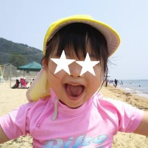 海に行きました。