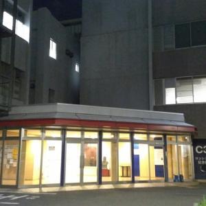 Japanese Sake and Biopharmaceutical.