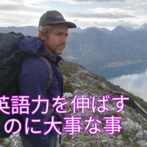英語力を伸ばす方法。知らないと損な日本の無料英語学校etc