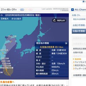 台風4号(ハグピート)