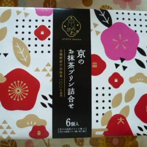 京のお抹茶プリン 詰め合わせ 6個入