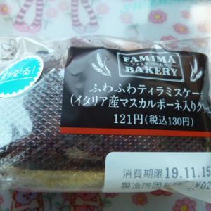 ファミリーマート ふわふわティラミスケーキ(イタリア産マスカルポーネ入りクリーム)