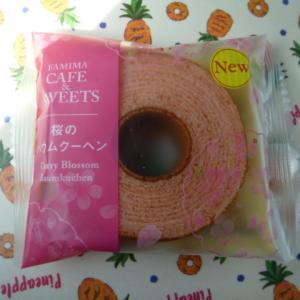 ファミリーマート 桜のバウムクーヘン