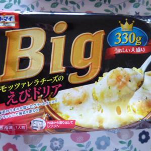 オーマイ Big モッツァレラチーズのえびドリア