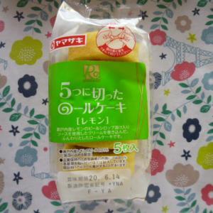 ヤマザキ 5つに切ったロールケーキ(レモン)5枚入り