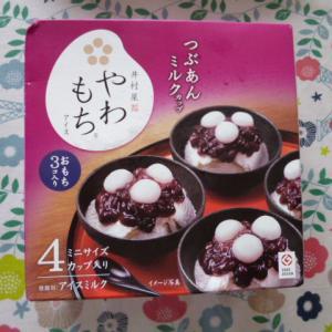 井村屋 BOXやわもちアイス(つぶあんミルクカップ)