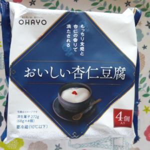 オハヨー おいしい杏仁豆腐 4個入