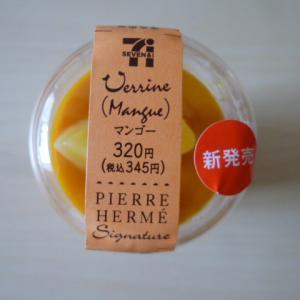 セブンイレブン ピエール・エルメ シグネチャー カップケーキ マンゴー