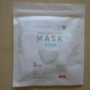 ユニクロ エアリズムマスク