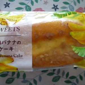 ファミリマート 完熟バナナのケーキ