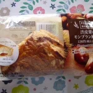 ファミリマート 渋皮栗のモンブラン風パイ
