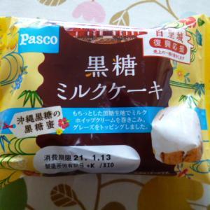 Pasco 黒糖ミルクケーキ