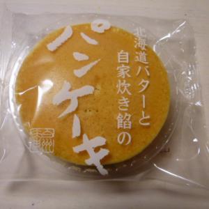 シャトレーゼ 北海道バターと自家炊き餡のパンケーキ