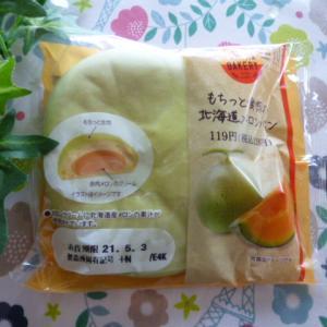 ファミリーマート もちっと食感の北海道メロンパン