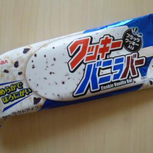 フタバ食品 クッキーバニラバー
