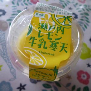 シャトレーゼ 瀬戸内レモン牛乳寒天