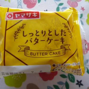 ヤマザキ しっとりしたバターケーキ