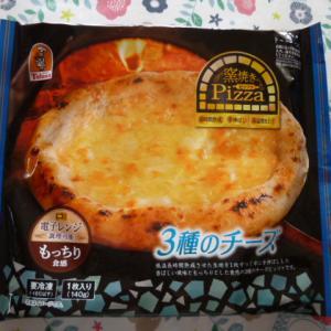 トロナジャパン 窯焼きピッツァ 3種のチーズ