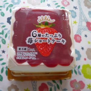 オランジェ 6層のたっぷり苺ショートケーキ
