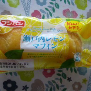フジパン 瀬戸内レモンマフィン 2個入
