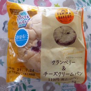 ファミリーマート クランベリー&チーズクリームパン