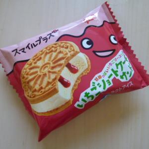 江崎グリコ スマイルプラス+ いちごショートケーキサンド