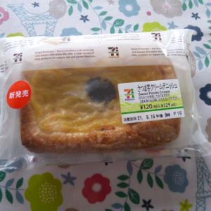 セブンイレブン さつま芋クリームデニッシュ