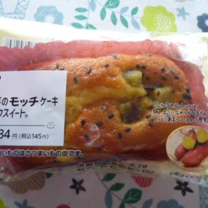 ローソン お芋のモッチケーキ シルクスイート