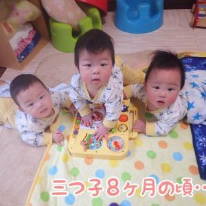 【双子・三つ子ママさんへ】多胎育児アンケートのご協力をお願いします