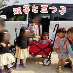 多胎児との外出は困難【市バス乗車拒否のニュース】