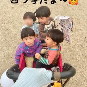 【引越し問題⑥】と、2歳児の三つ子連れ転勤で思うこと