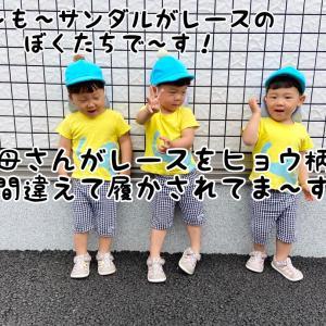 【三つ子ファッション】レースを身につけた男達。(今サンダル安いよ)