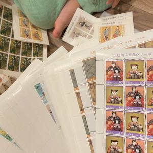 《プレゼント企画お届け②》&レアな切手