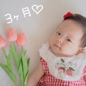 【4人目姫ちゃん】生後3ヶ月経ちました♡(兄による撮影会)