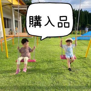 【楽天*購入品①】日用品と雑談~夏の思い出w~