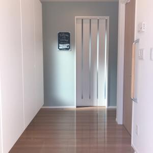 【i-smart】初めての入居宅訪問