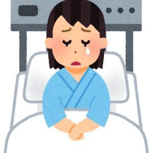 【入院生活】切迫早産な私の毎日ルーティーン