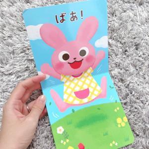 【ダイソー】100円で買える赤ちゃん絵本が優秀すぎた!3ヶ月使ってみた結果。