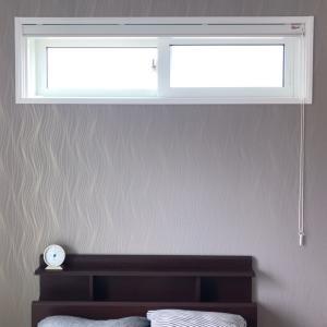 窓をつけて良かった場所&後悔ポイント