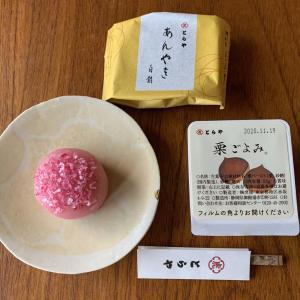 とらやの和菓子とマックの晩御飯♪明日からお仕事で~す!