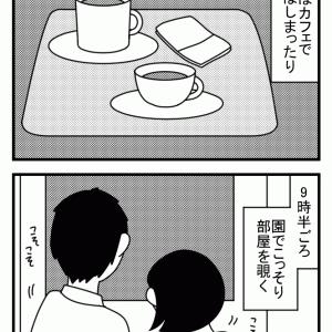 保育参観1