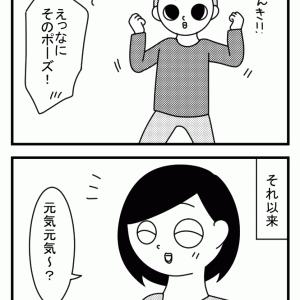 元気元気~