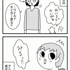 ママの好きなアニメ①