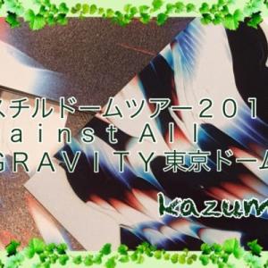 ミスチルドームツアー2019Against All GRAVITY東京ドームへ