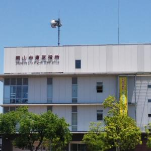 今日は岡山です。