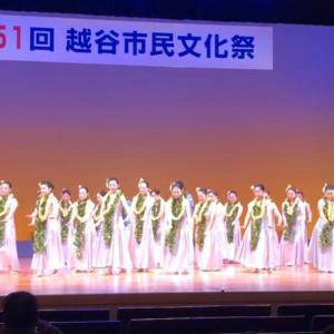 [出演報告] 越谷市民文化祭