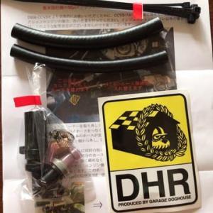 DHR-CCVS取り付け