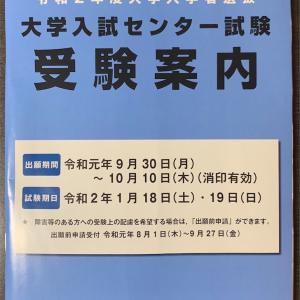 9/2〜9/8 まとめ