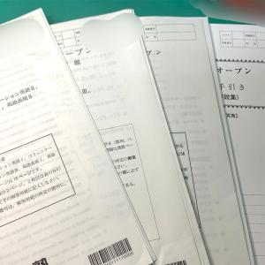 広島大オープン 自己分析  と 10/28〜11/3 まとめ